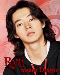 Shibuya Ryu